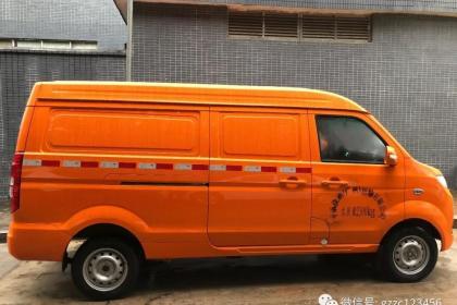 广州租电动汽车