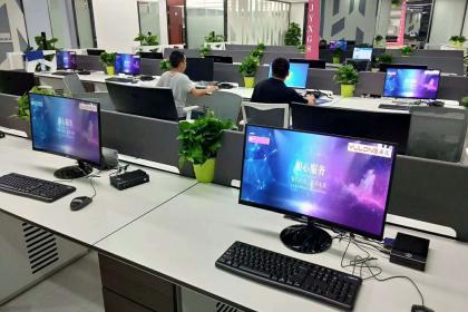 广州云桌面解决方案