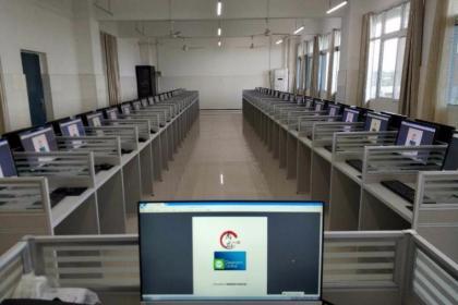广州云服务器