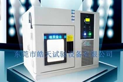 东莞检测设备生产