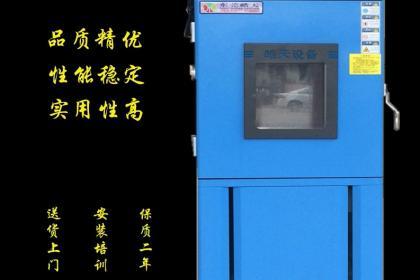 东莞环境设备销售