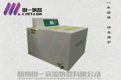 杭州小型喷雾干燥机