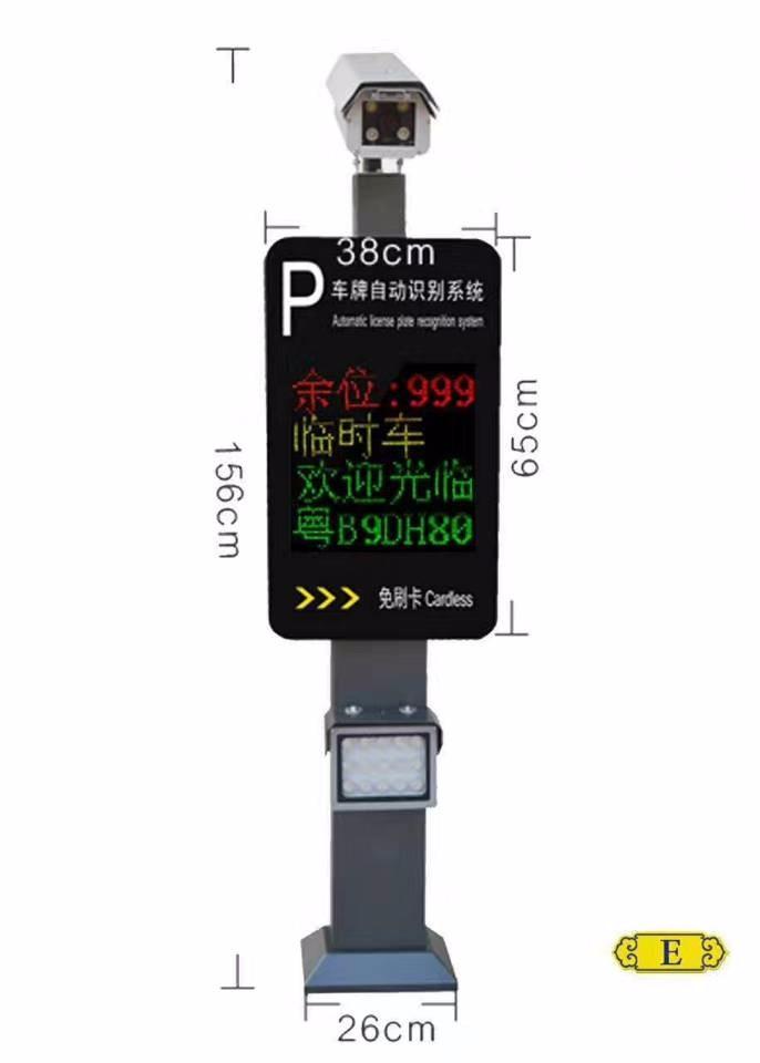 郑州照车牌系统