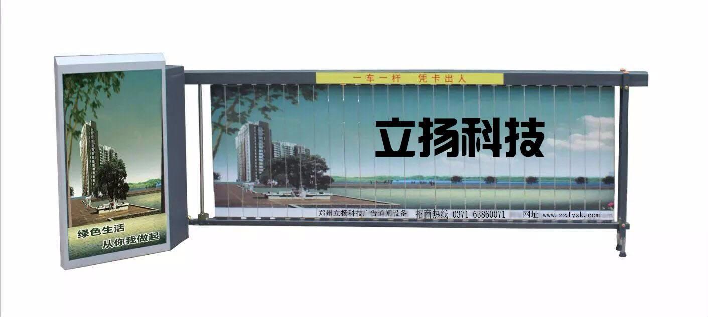 郑州停车场