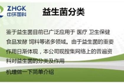 北京环保设备有机肥
