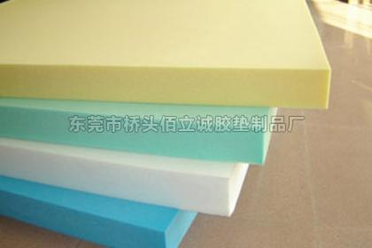东莞透明胶垫批发