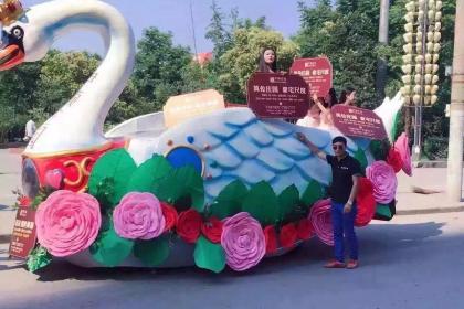 上海蜂巢迷宫
