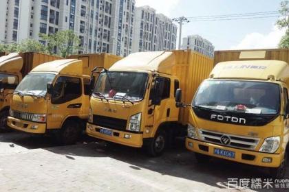 上海小件搬场