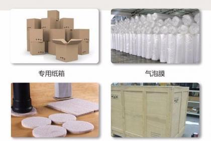 上海公司搬家