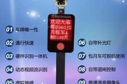 郑州车牌识别