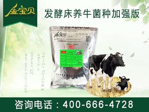 北京饲料发酵剂