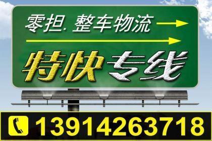 张家港物流公司电话
