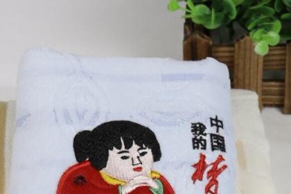 广州礼品绣字毛巾定制