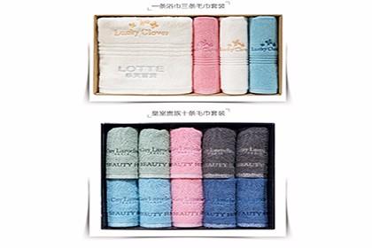 中山毛巾厂家
