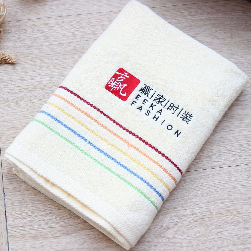 东莞员工福利毛巾