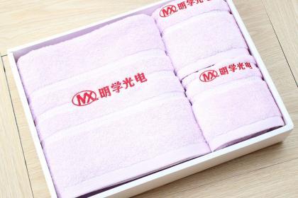 深圳个性礼品毛巾定做