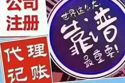 武汉财税知识咨询