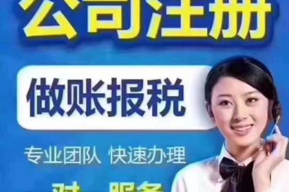 武汉公司工商注册