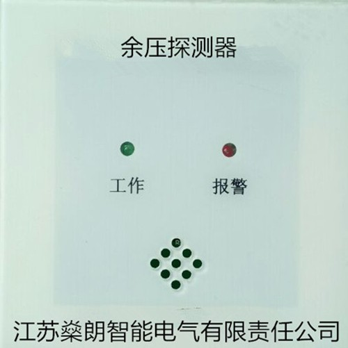 江苏智能疏散系统