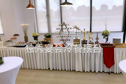 杭州自助餐定制上门