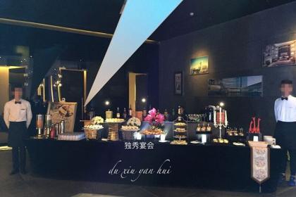 杭州茶歇冷餐会