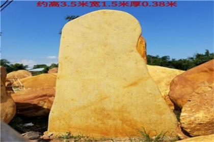 清远大型景观石材批发