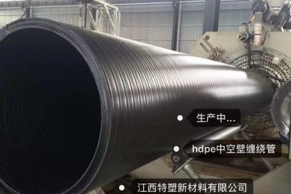 HDPE缠绕B型管