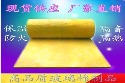 廊坊岩棉保温材料生产
