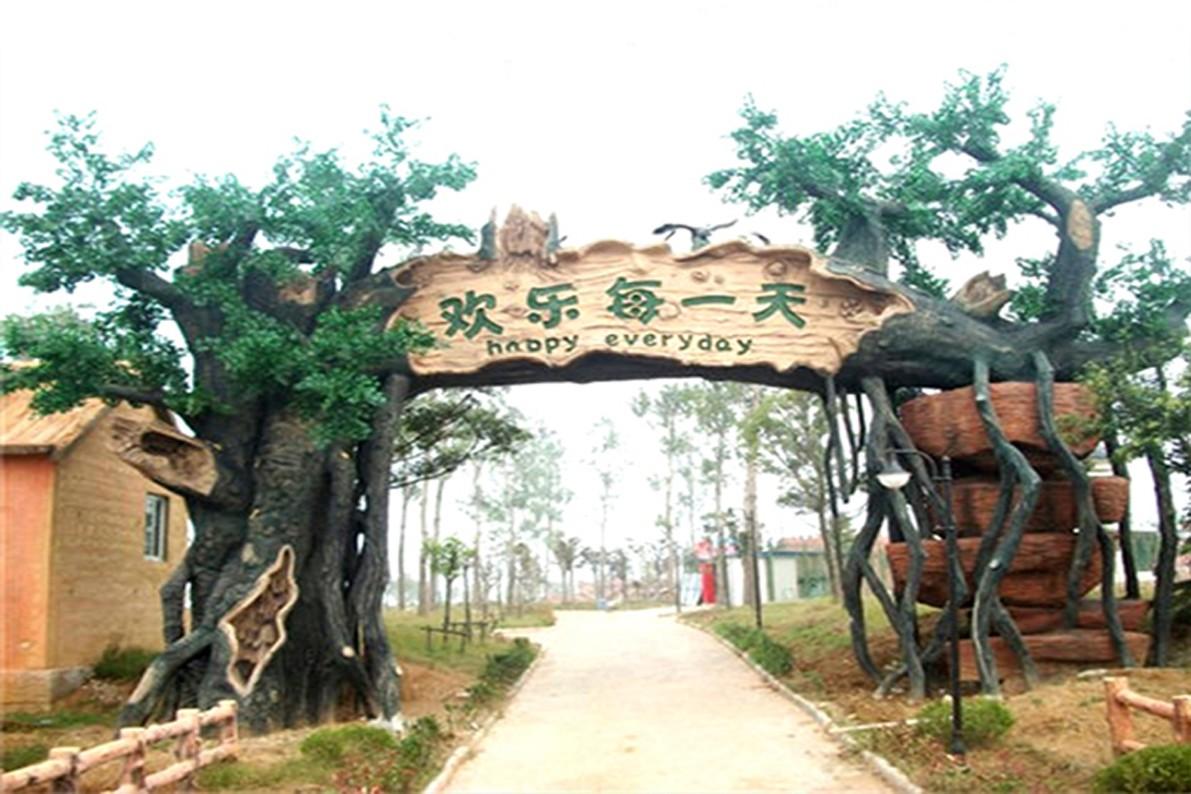 单县塑石假山
