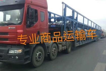西安到甘肃大件运输