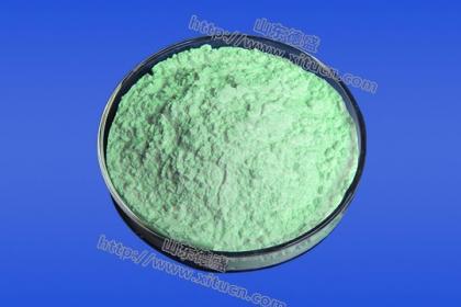 稀土氯化盐