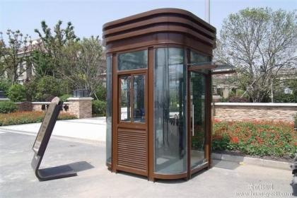 沈阳移动公厕出售