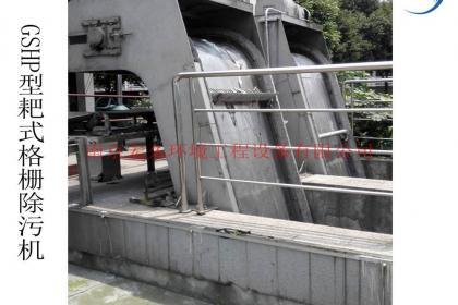 潜水推流器
