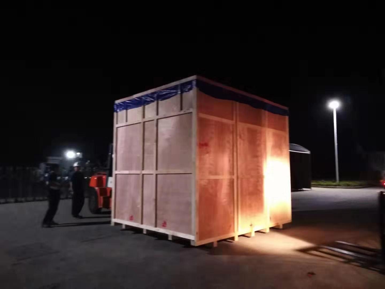 东莞危险品出口报关海运代理