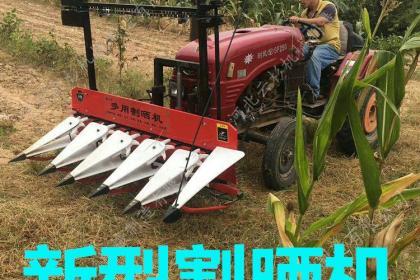 蔬菜播种机