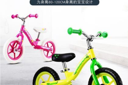 凤凰儿童平衡车
