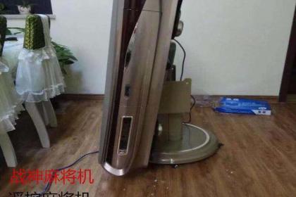 广州市战神麻将机改装,故障没排除,不收取费用