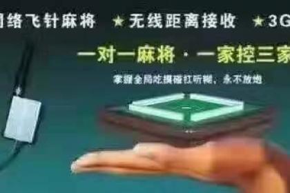 深圳市飞针麻将机维修,通电不开机,无输出