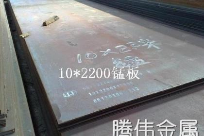 铜材铝材免费发布