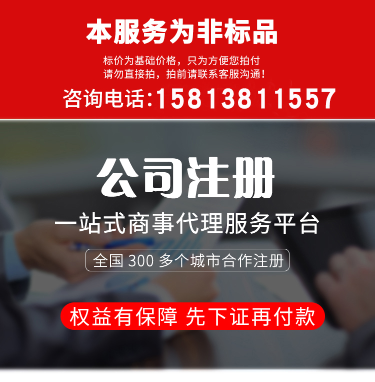 东营代理财务记账哪家便宜_北京代理会计记账_东莞代理记账