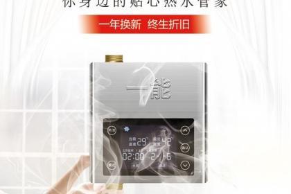 重庆回水系统销售