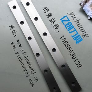 南京分切刀生产