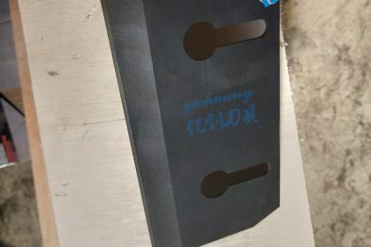 马鞍山圆形刀供应