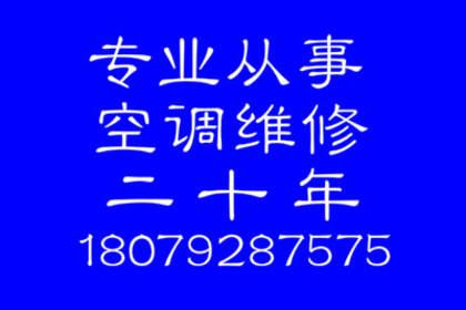九江灯具维修安装清洗
