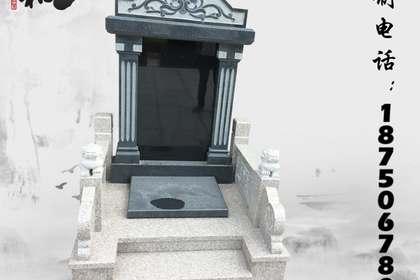 泉州墓碑定制