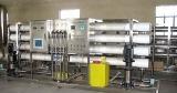 西宁净化水设备厂家