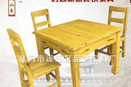 江门炭化家具