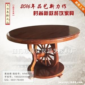 江门碳化木家具