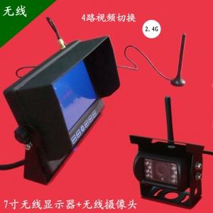 深圳液晶显示器直销