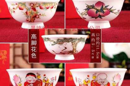 景德镇陶瓷加工